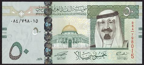 saudi riyals note world banknotes coins pictures  money foreign currency notes