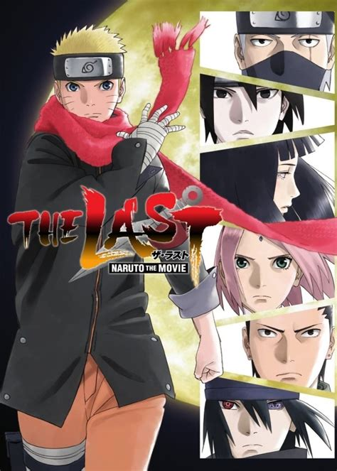 anime naruto the last naruto shippuden filme 7 the last dublado central
