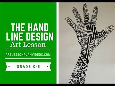 Line Designer by Elementary Lesson The Line Design