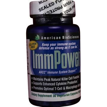 immpower ahcc immune system support 30 vegetarian
