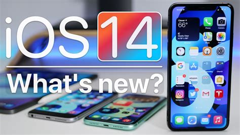 iOS 14 is Out! - now what's new features? - All Tech News