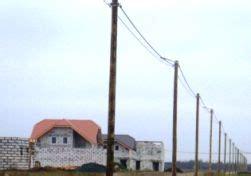 Основные мероприятия по снижению потерь в электрических сетях Школа для электрика все об электротехнике и электронике