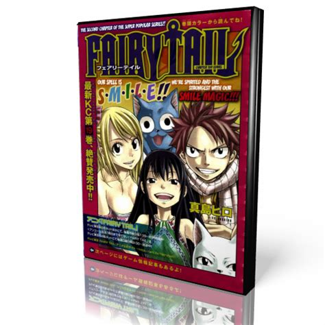 anime movie ongoing movie drama anime download center anime fairy tail