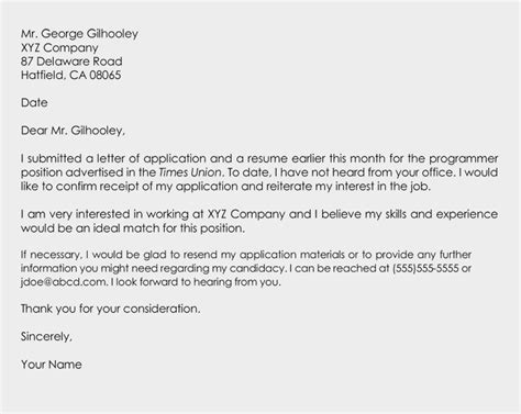 letter  follow  job application private contact