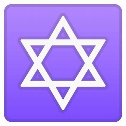 Star David Emoji Pointed Six Symbol Icon