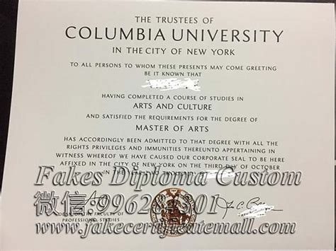 buying columbia university diploma  transcript buy