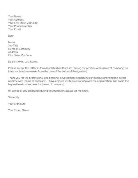 33+ Simple Resign Letter Templates - Free Word, PDF, Excel Format Download   Free & Premium