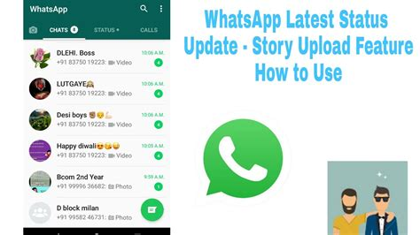 whatsapp status update story upload feature how to use
