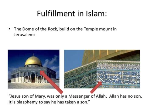 Image result for pic of the dome on the rock inscription of allah has no son
