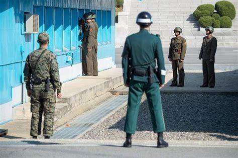 North Korean Border South Korea