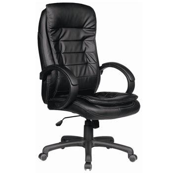 chaise de bureau tunisie chaise de bureau tunisie 28 images chaise de bureau