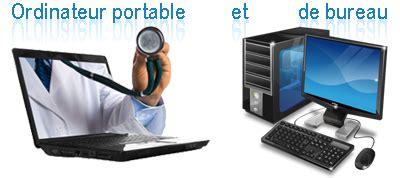 ordinateur de bureau darty pc de bureau apple 28 images pc de bureau hp 110