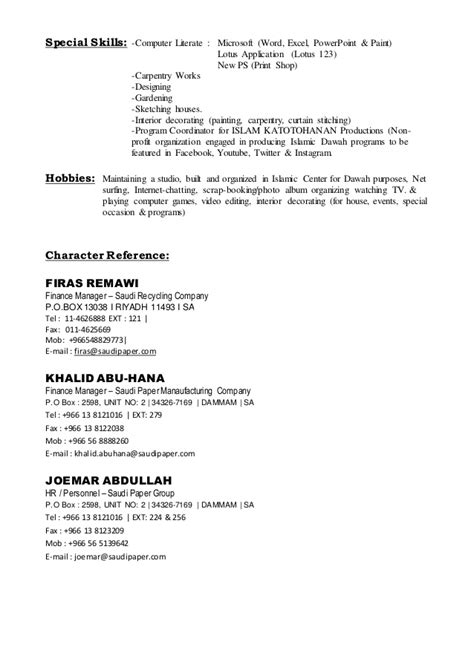 Computer Literate Skills In Resume by Cv 2015