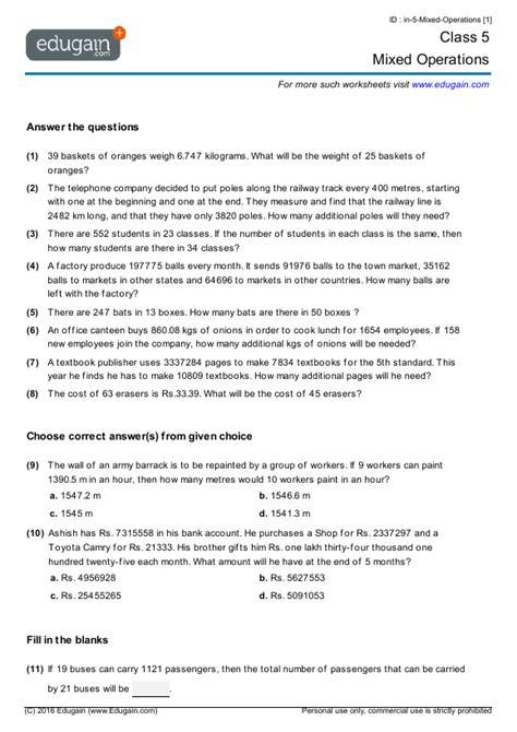 grade  math worksheets  problems mixed operations