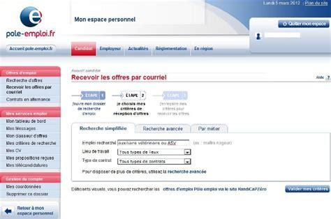 inscription pole emploi cadre recherche d emploi inscription sur p 244 le emploi pour les r 233 ceptions automatiques d offres