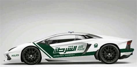 dubai police   lamborghini aventador  car