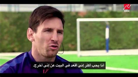futbol yildizi messi yahudi ve siyonist olmakla