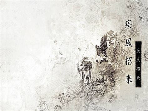 Asian Art Wallpapers Top Free Asian Art Backgrounds
