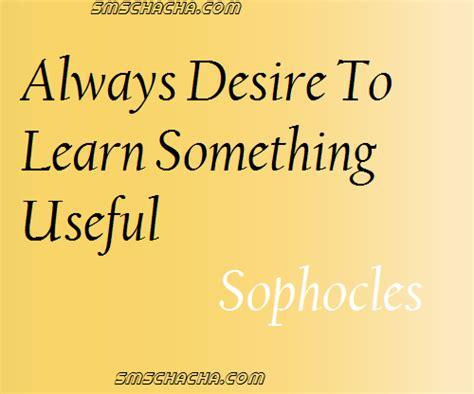 inspirational motivational quotes  student quotesgram