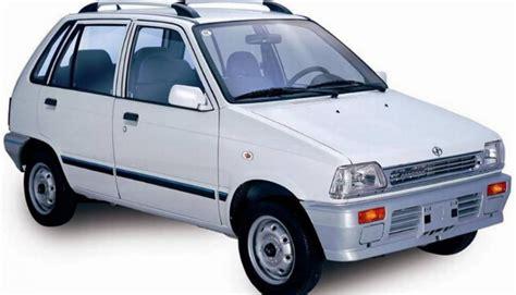 jiangnan tt china car similar  mehran car  pakistan  site