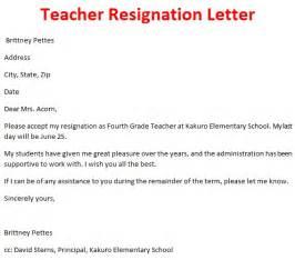 resume format for maths teachers in india teacher resignation letter with gratitude myideasbedroom com