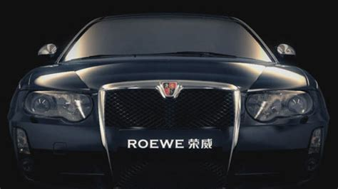 Official pics of Roewe's new ride: the 750E