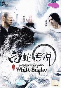 The Sorcerer and the White Snake (DVD) Hong Kong Movie ...
