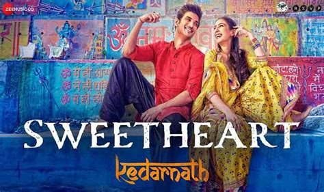 स्वीटहार्ट Sweetheart Lyrics In Hindi