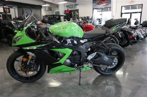 Kawasaki Zx6r Price by 2013 Kawasaki Zx 6r 636 Zx6r Price Lowered