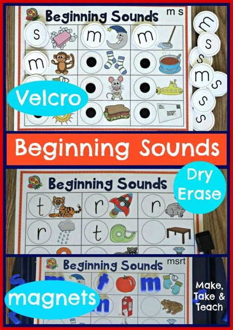 beginning sounds magnetic letters  dry erase markers