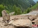 新疆发生6.6级地震 新源县一处公路塌方(组图)-搜狐滚动