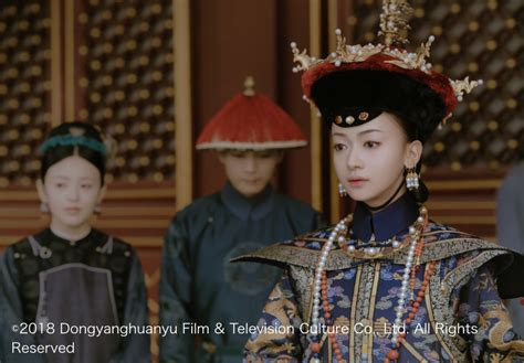 永楽 中国 ドラマ