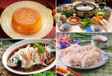 cuisine malaisienne 7 plats consommés lors du nouvel an chinois chine