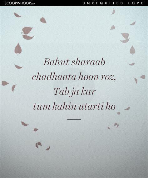 hauntingly beautiful shayaris  describe  pain