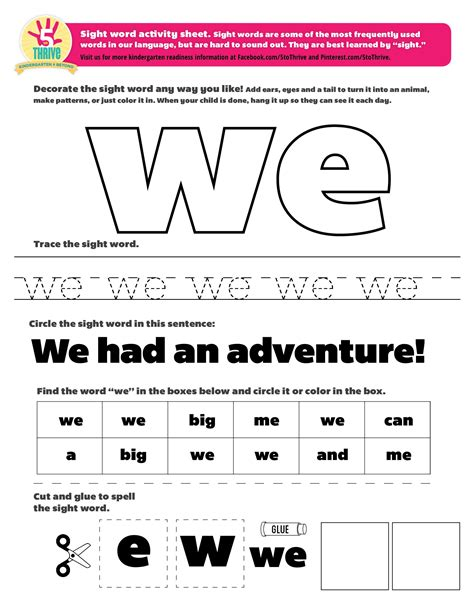 "The Sight Word This Week Is ""we"" Sight Words Are Some Of The Most Frequently Used Words In Our"
