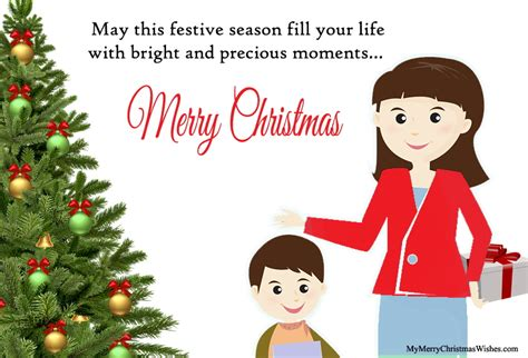 merry christmas wishes  students merry christmas wishes