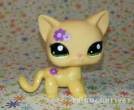 lps yellow cat the world s catalog of ideas