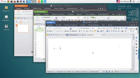 Wps Office теперь доступен и для Linux