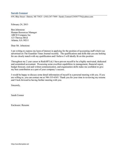 accounting job accounting job application letter