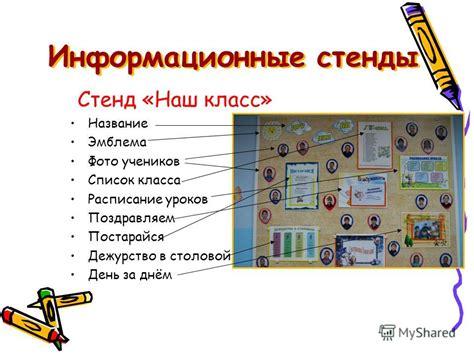 Топ 5 самых солнечных городов России . О самомсамом