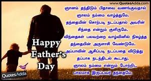 Inspiring Father Kavithai in Tamil Language 1639 ...