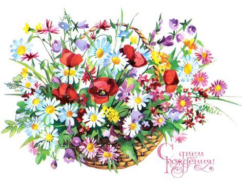 с днем рождения женщине красивые поздравления открытки стихи