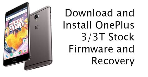 [daily Updated] Oneplus 33t Stock Firmware And Recovery