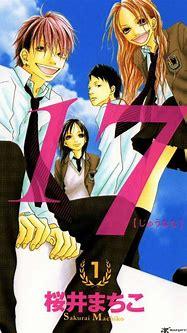Seventeen 1 - Read Seventeen 1Online - Page 4