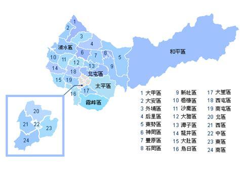 中華郵政全球資訊網-各地郵局-臺中郵局