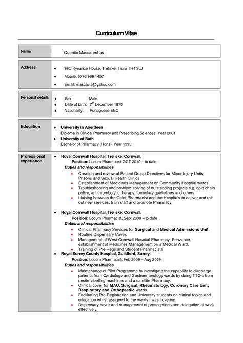 28 sle resume for engineer survivingmst org resume sles pharmacy technician 9 network engineer cover