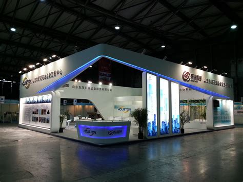 modern international expo culture limited
