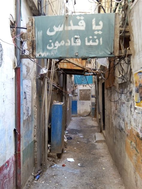 palestinian refugee camps  lebanon   production