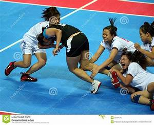 2nd asian indoor games