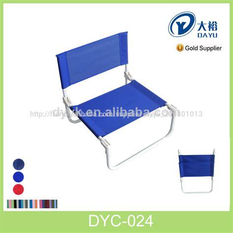 chaise basse de plage extérieur chaise léger chaise pliante chaise de